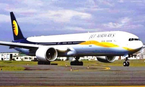 Dehradun Airways