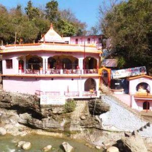 Tapkeshwar Temple