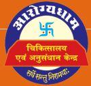 Aarogyadham super speciality hospital Dehradun