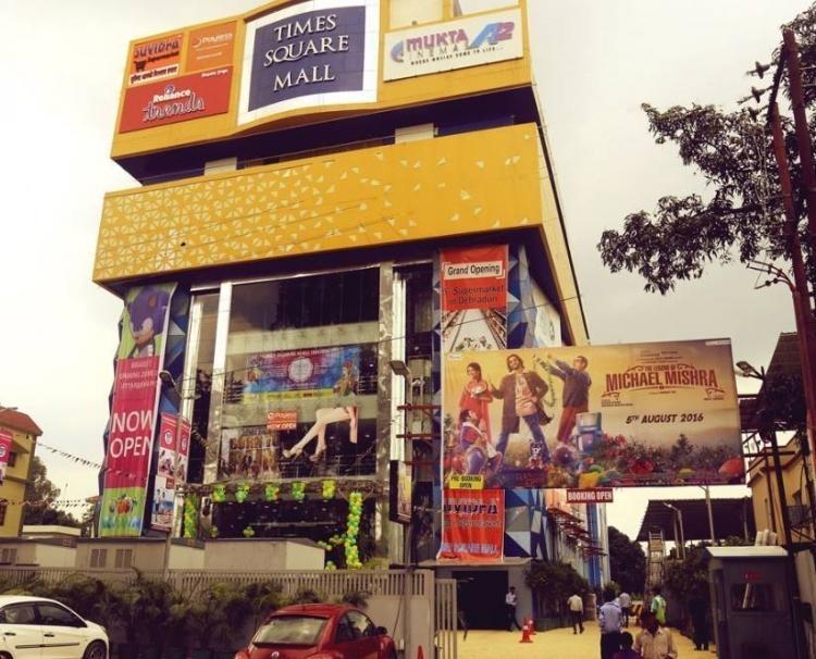 Times square mall dehradun