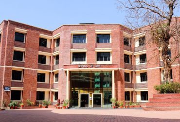 IMS Unison University in Dehradun
