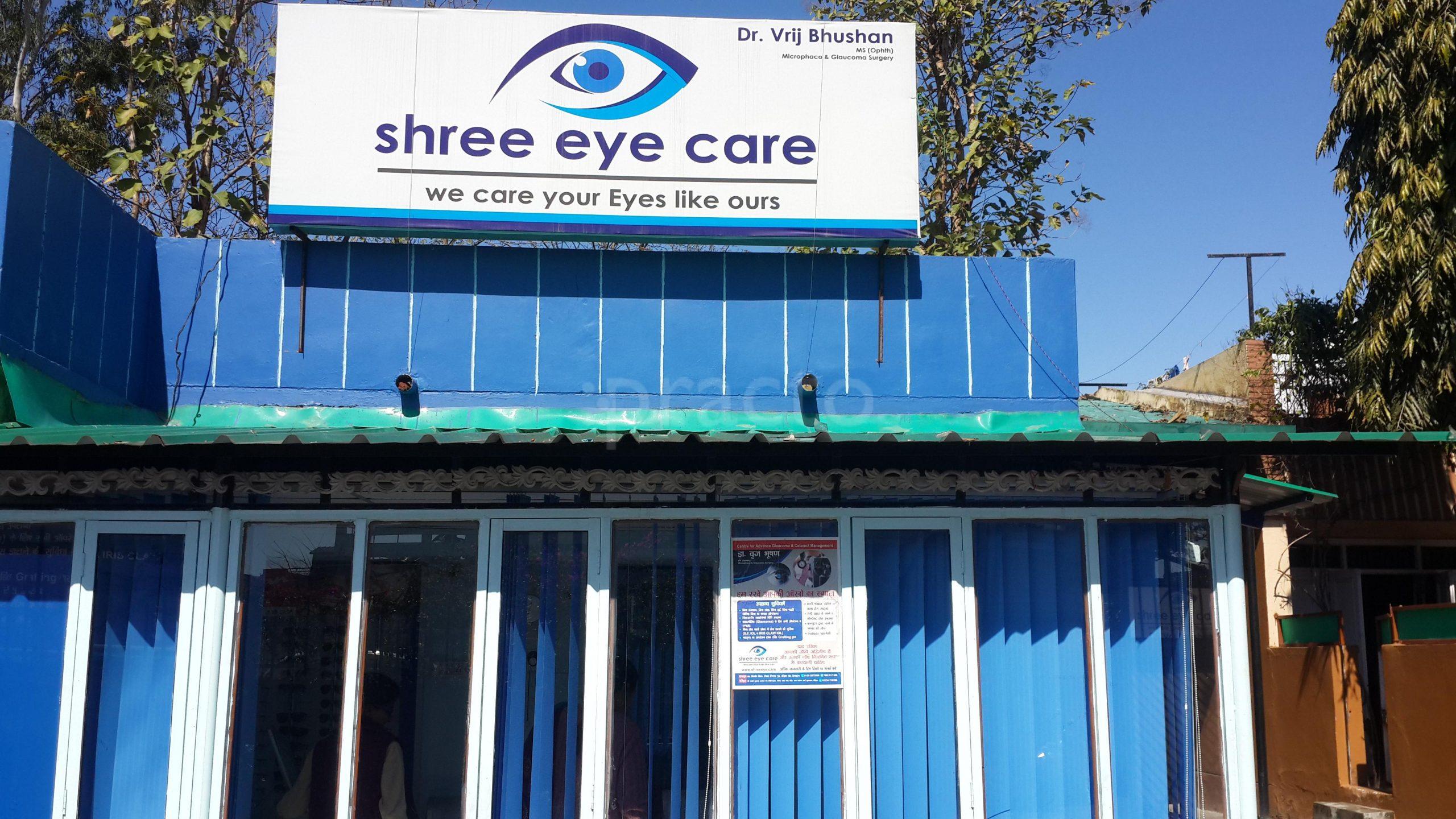 Shree Eye Care Hospital in Dehradun