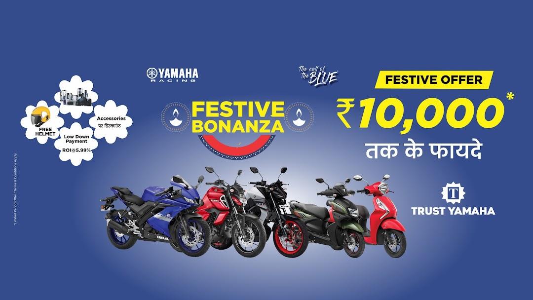 YAMAHA SHOWROOM – Trust Yamaha – Motorcycle Dealer in dehradun