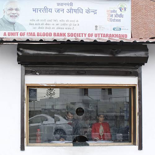 IMA Blood Bank of Uttarakhand